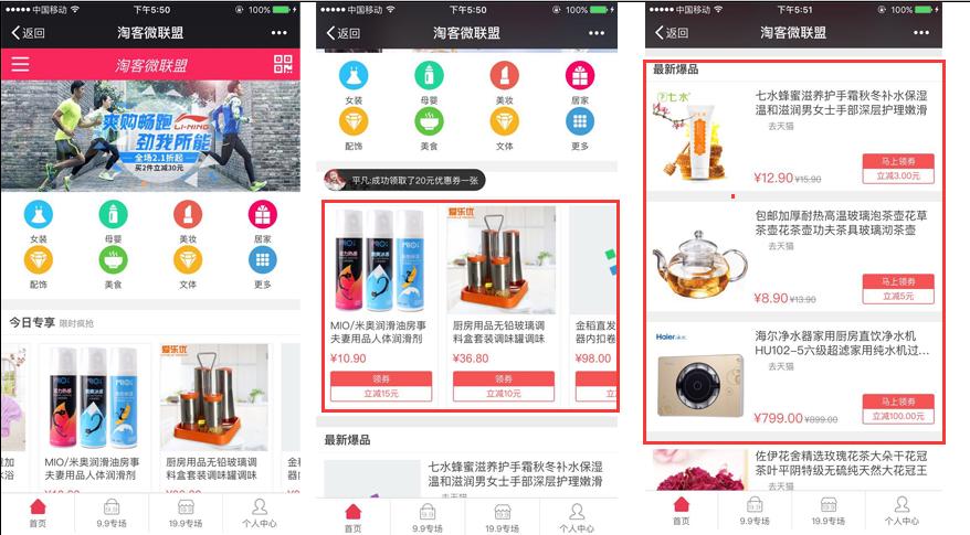 新手利用QQ空间推广