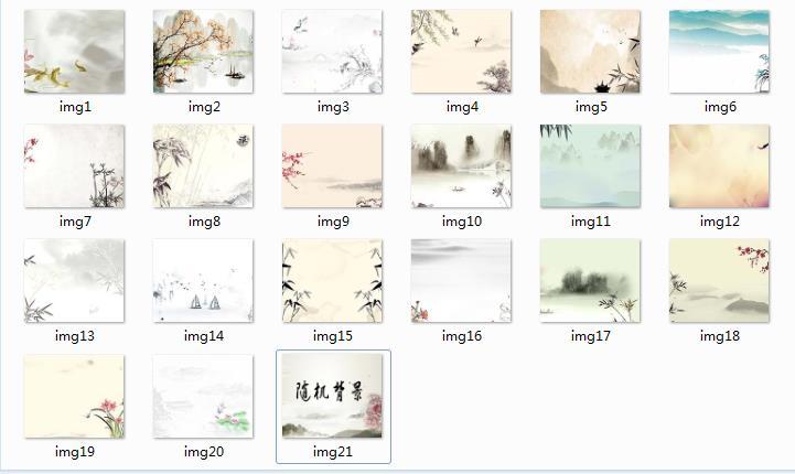 【功能模块】一笔签(诗句版)xiaogui_yibiqian 版本号:3.2.1 – 一笔签 兼容php7插图