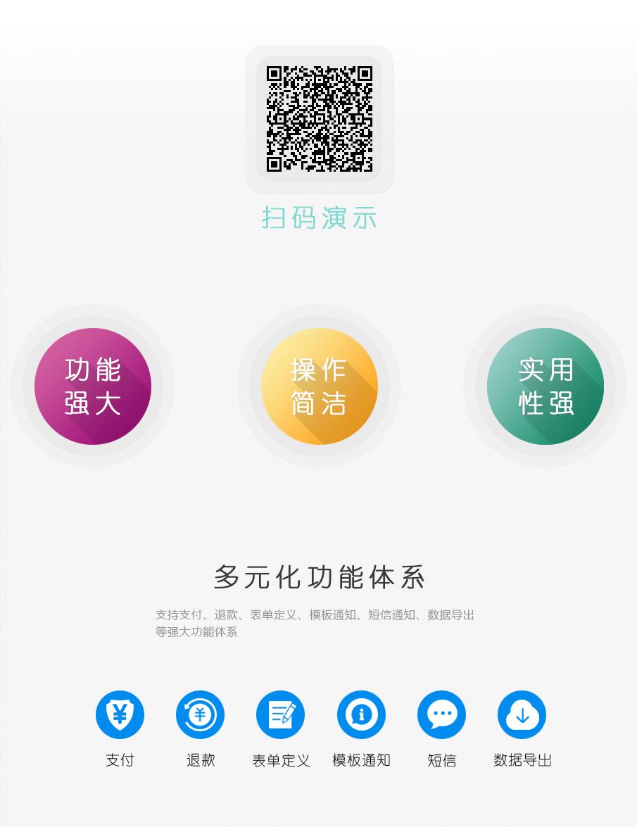 wq模块活动报名4.4.0-渔枫源码分享网