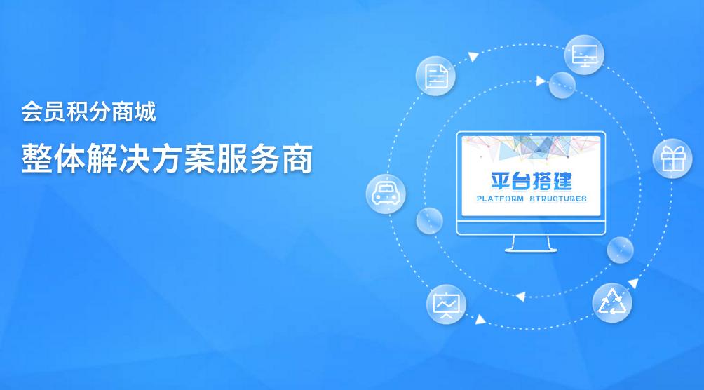wq模块光年积分商城v1.5.2 开源-渔枫源码分享网