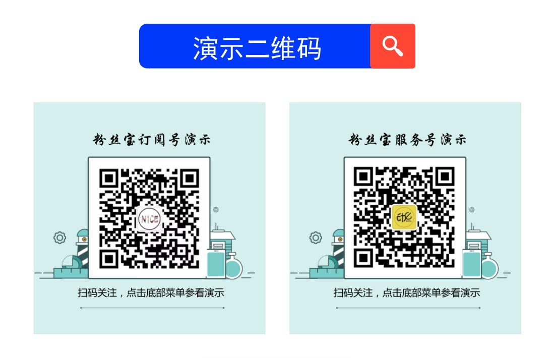 【功能模块】黄河·粉丝宝&任务宝 n1ce_mission 版本号:11.5.0 – 热销版 更新快递查询跳转插图2