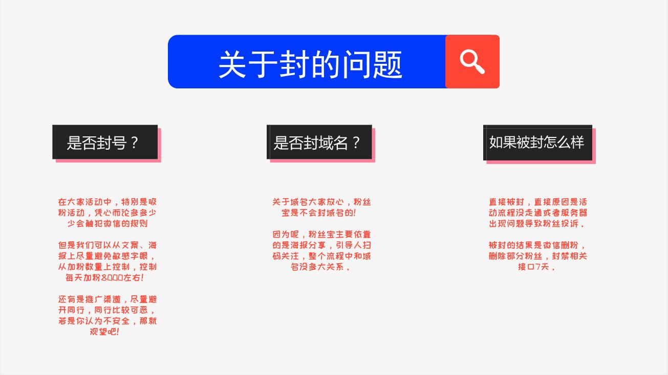 【功能模块】黄河·粉丝宝&任务宝 n1ce_mission 版本号:11.5.0 – 热销版 更新快递查询跳转插图1