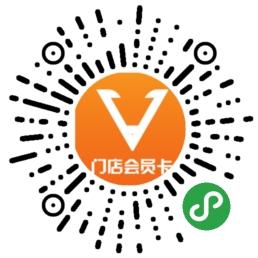 wq模块叮咚门店会员卡小程序源码4.9.7开源-渔枫源码分享网