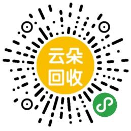 wq模块手机数码回收小程序商业版 1.1.0+前端-渔枫源码分享网