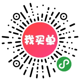 wq模块 我买单(联盟版)小程序V5.4.1开源-渔枫网络资源网