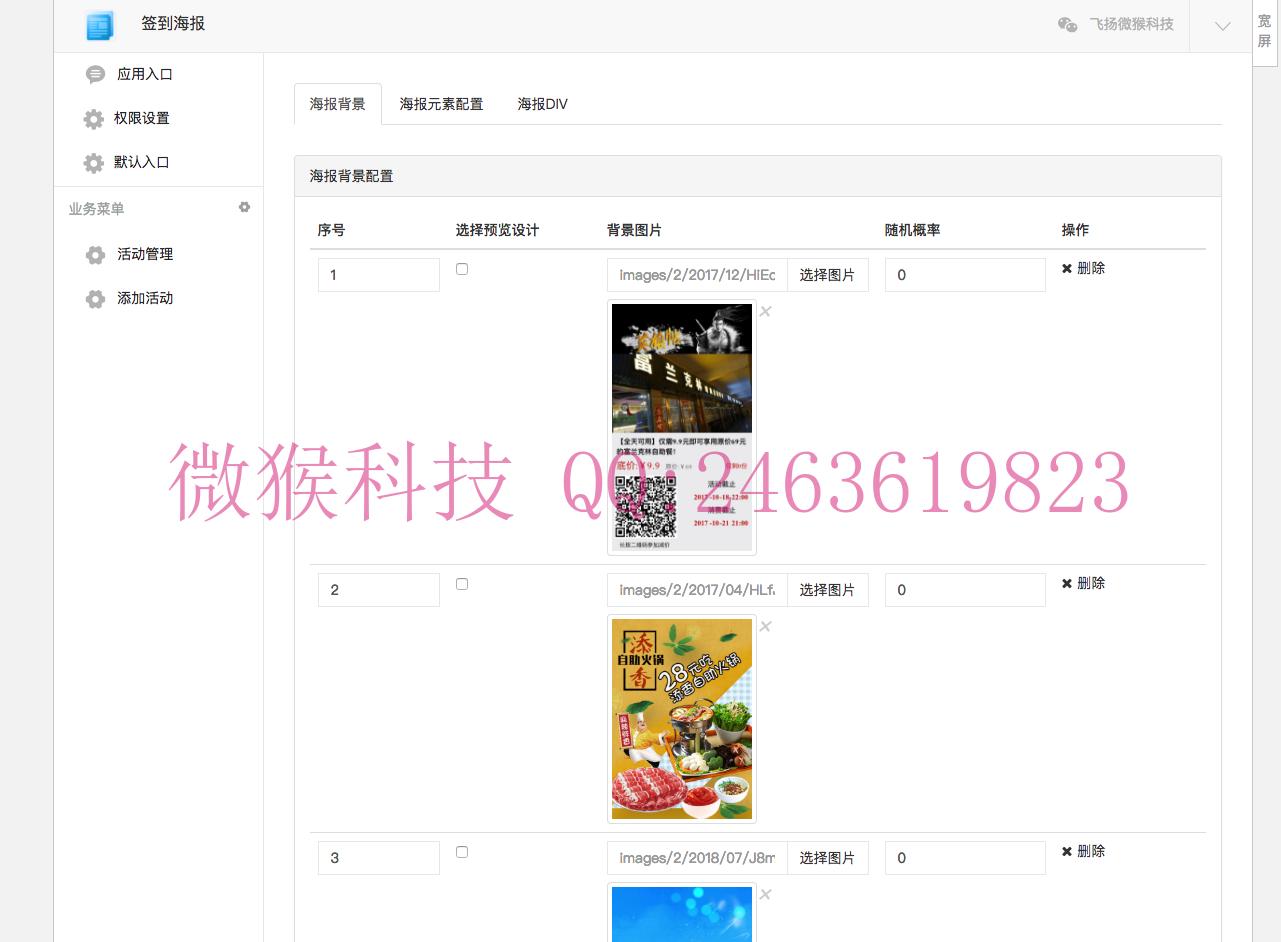 2_gaitubao_com_watermark.png