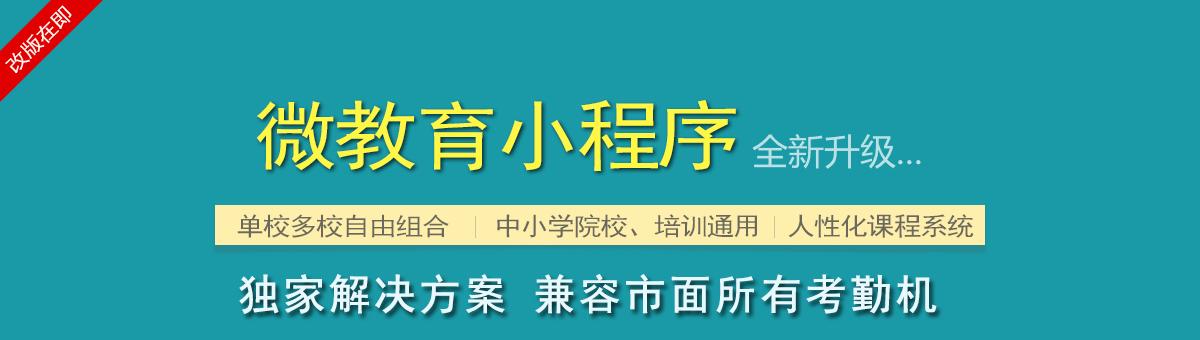 介绍顶部banner.jpg