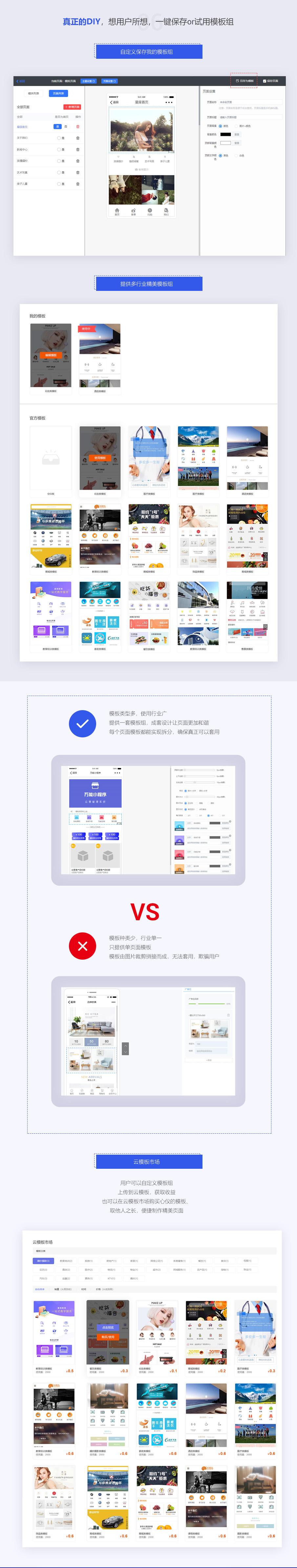 DIY-介绍(3).jpg