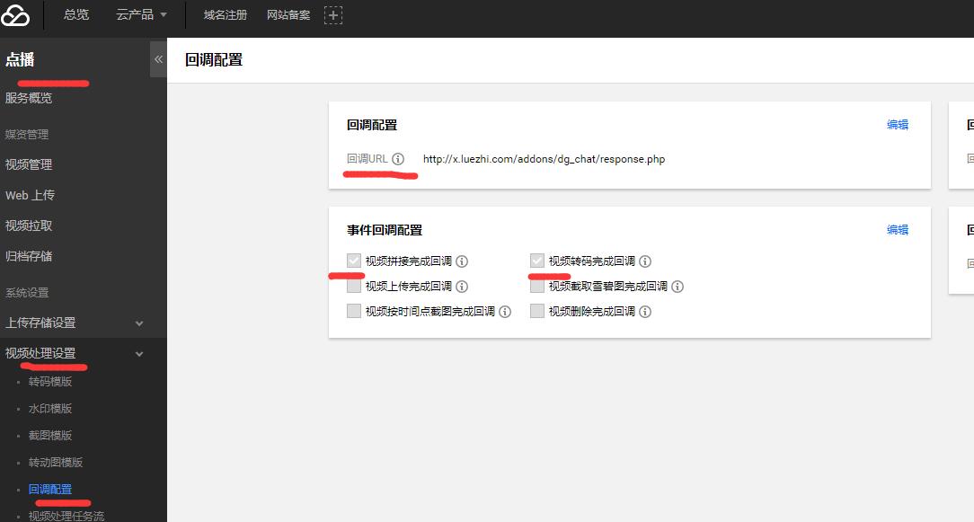 wq模块直播教室-微课神器v4.9.6开源版+教程-渔枫源码分享网