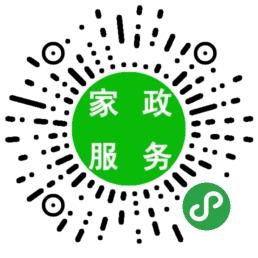 wq模块家政服务小程序2.8.26+前端-渔枫源码分享网