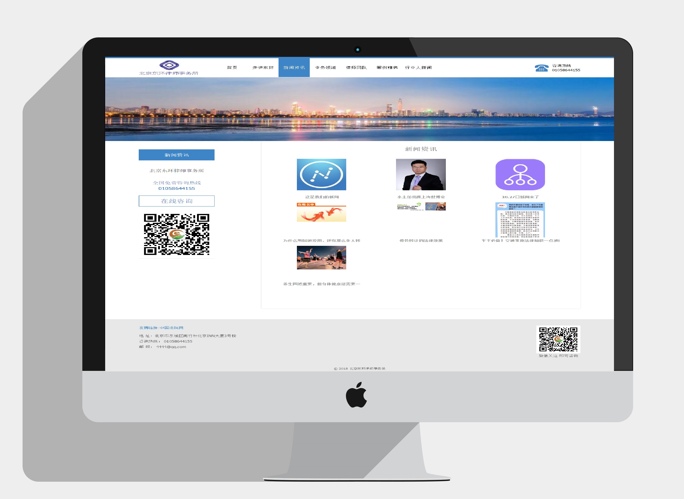 智能MIP建站平台-微一家