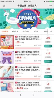 【小程序】老虎微信淘宝客+团队合伙人系统更新V6.0.93-狮子喵-狮子喵
