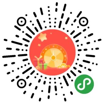 wq模块柚子抽奖送礼平台小程序v1.3.11+前端-渔枫源码分享网