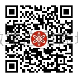 qrcode_for_gh_6c77f492e3a4_258.jpg