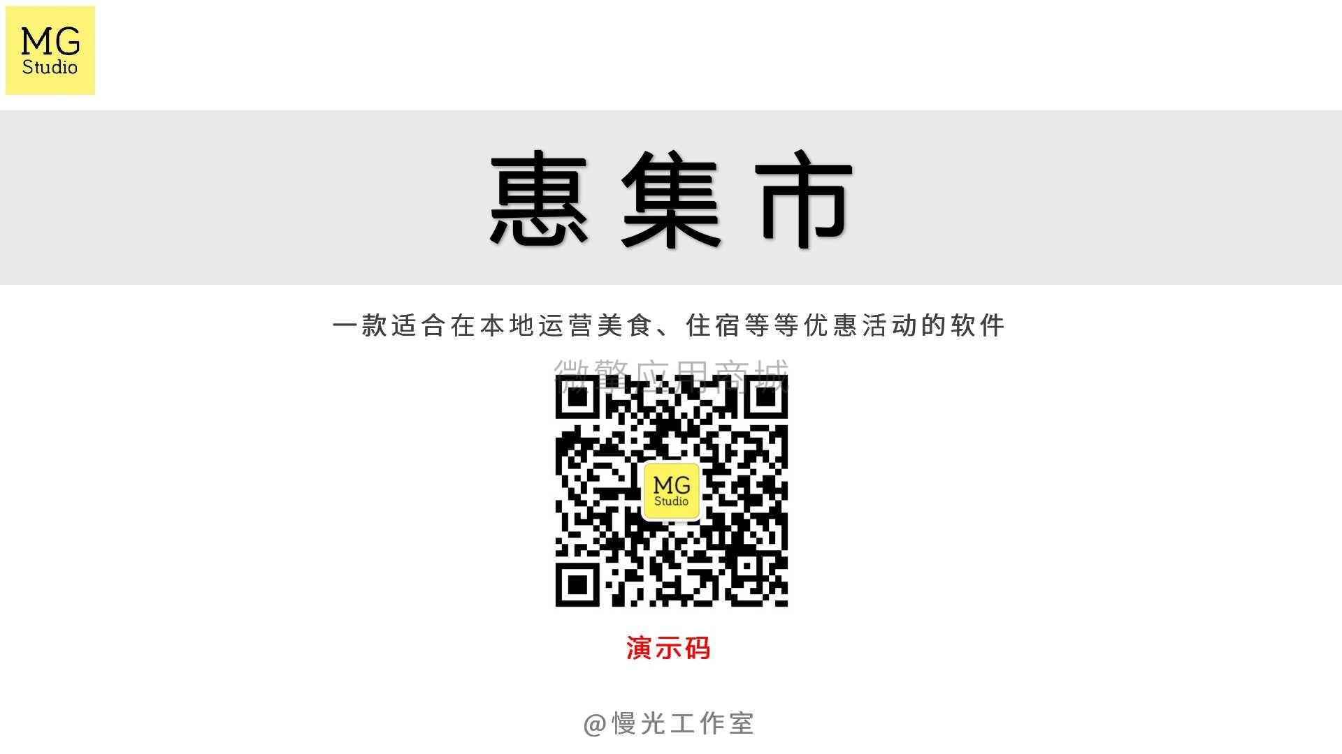 产品介绍_pages-to-jpg-0021.jpg