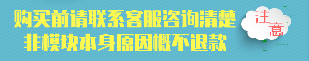 未命名_自定义px_2019.05.31.png