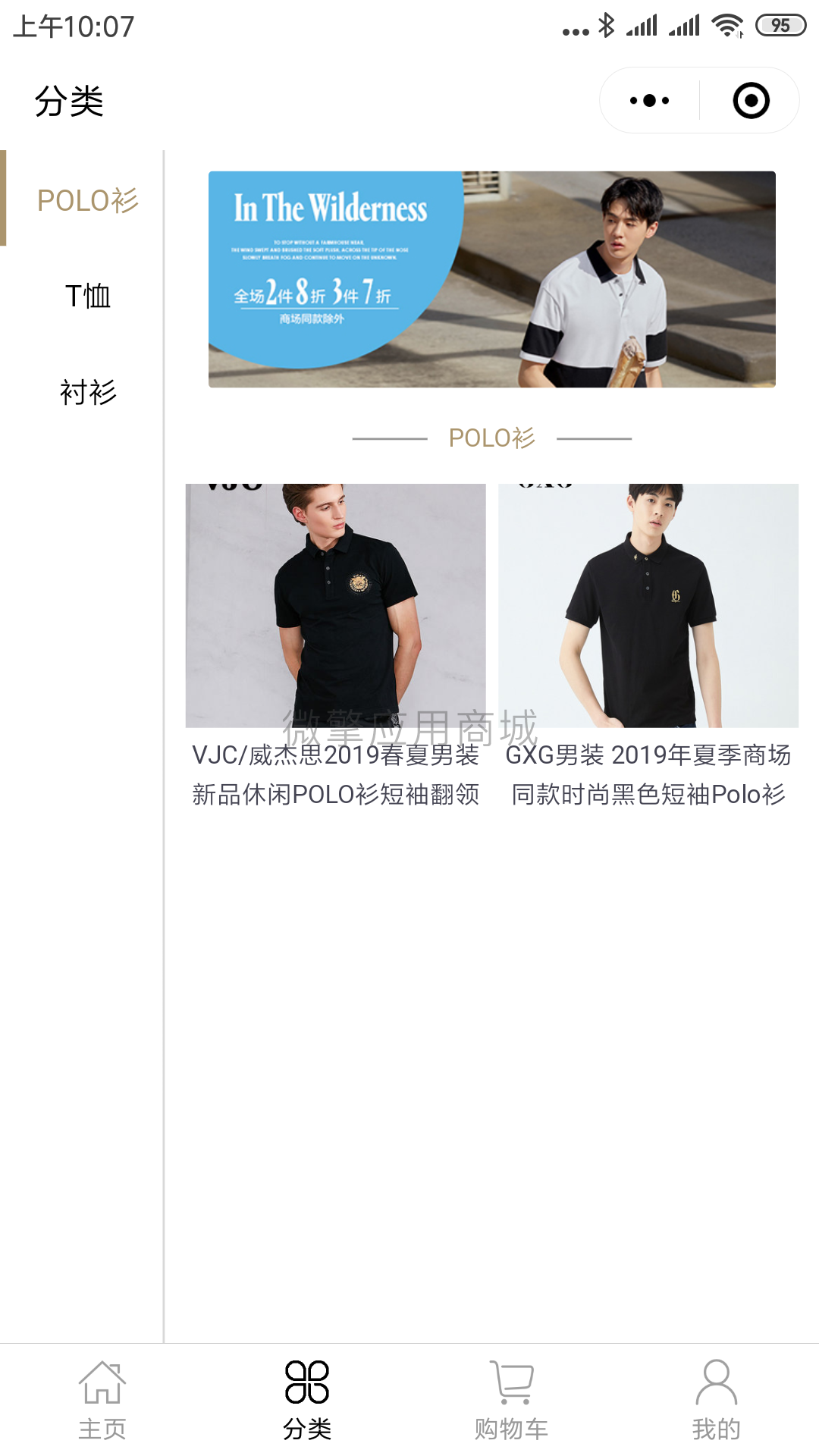 Screenshot_2019-05-30-10-07-50-808_com.tencent.mm.png