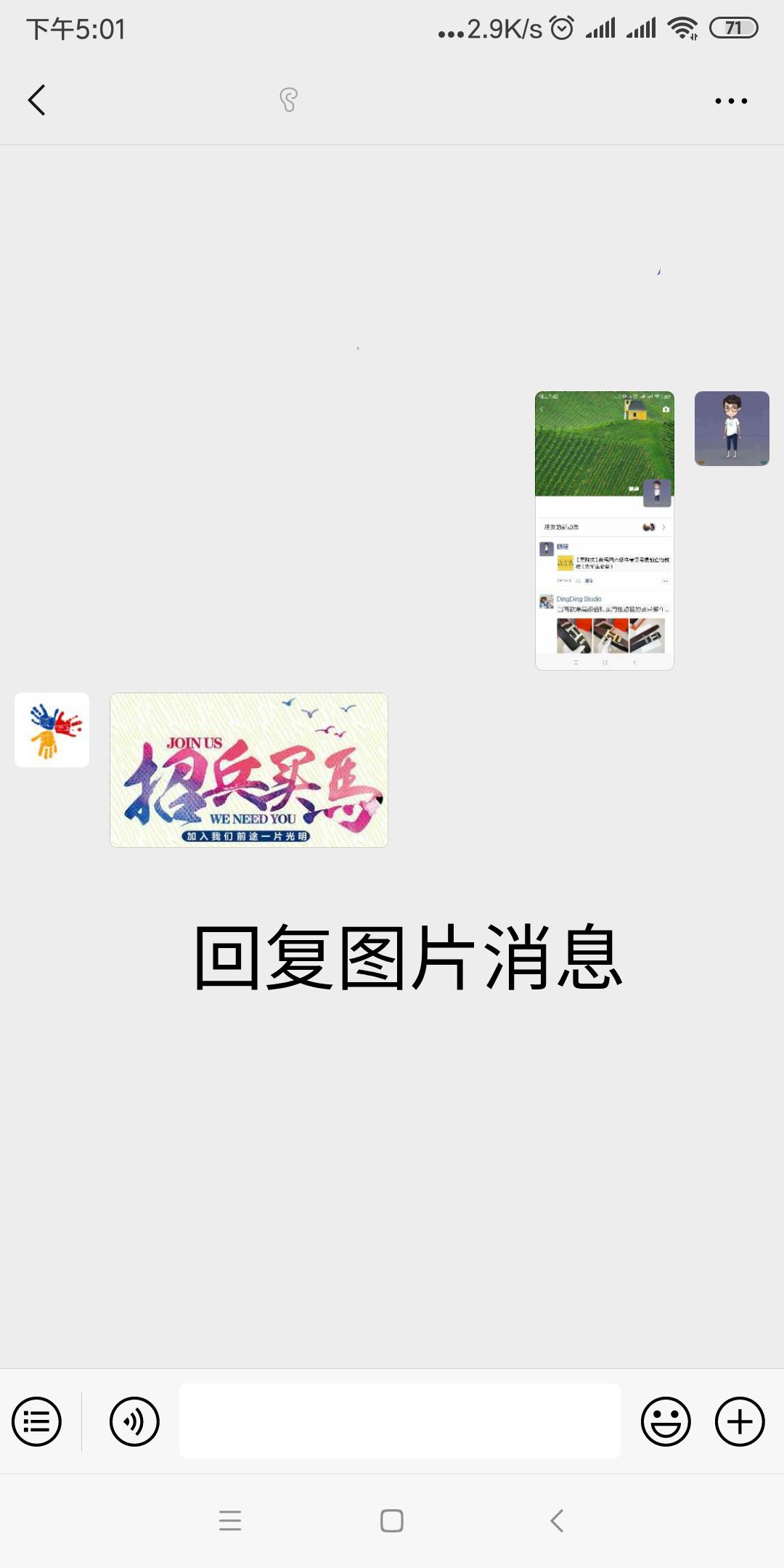 图片(1).png
