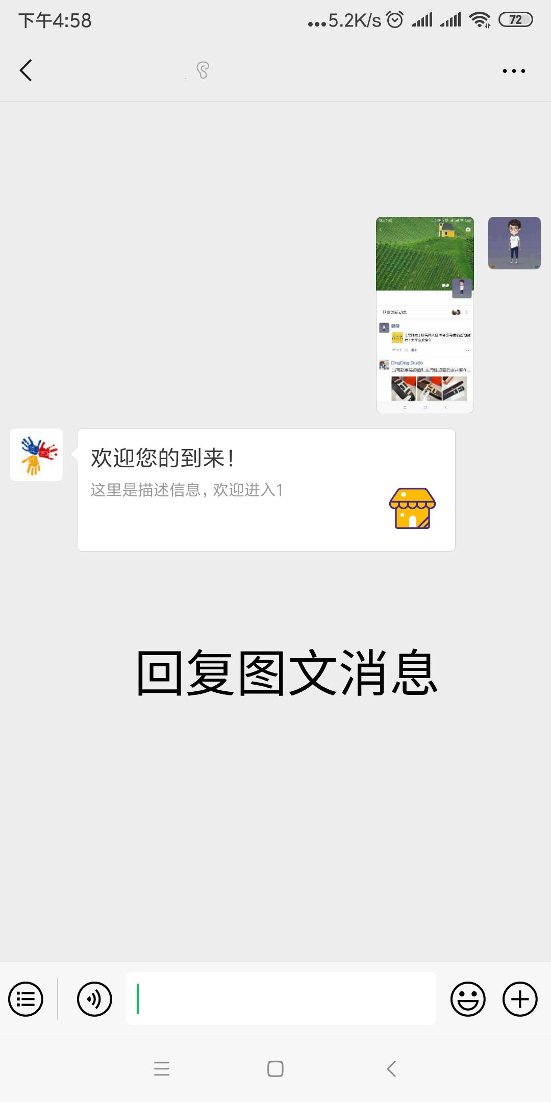 图文(1).png