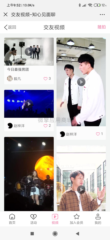 Screenshot_2019-07-03-09-52-49-077_com.tencent.mm.png