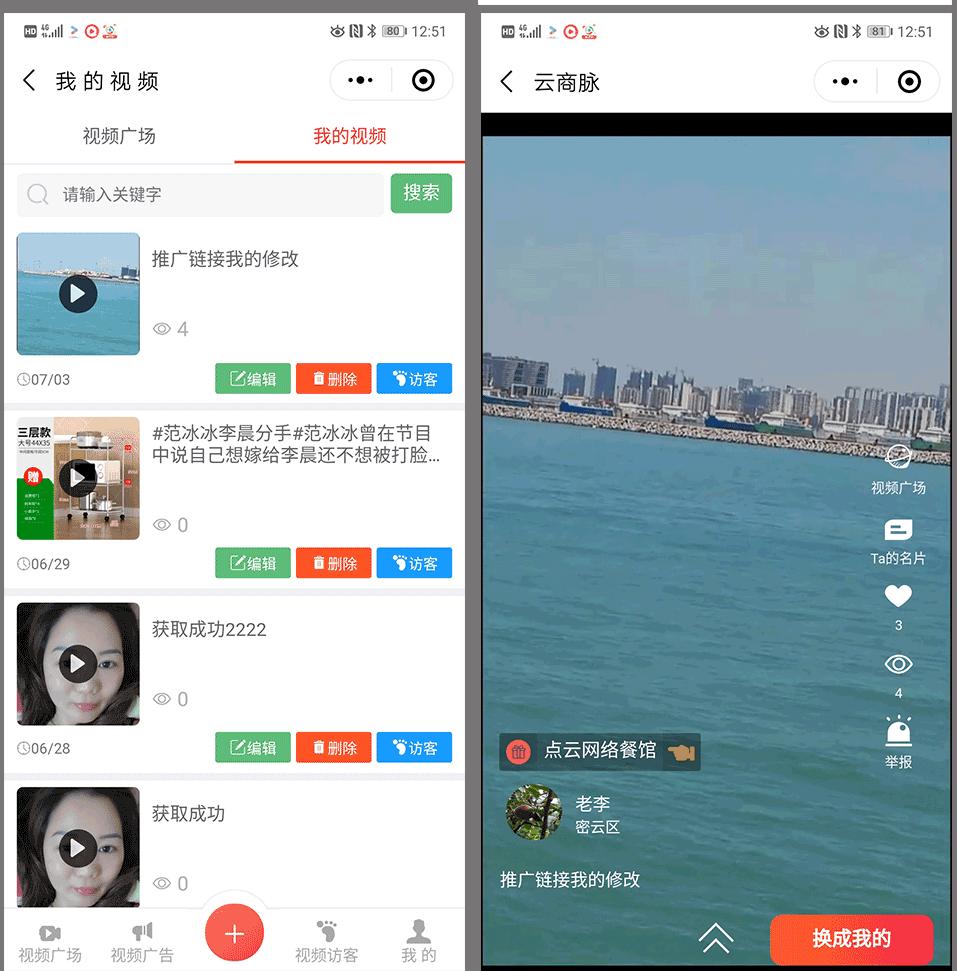 wq模块朋友圈广告助手V2.9.2加密-渔枫源码分享网