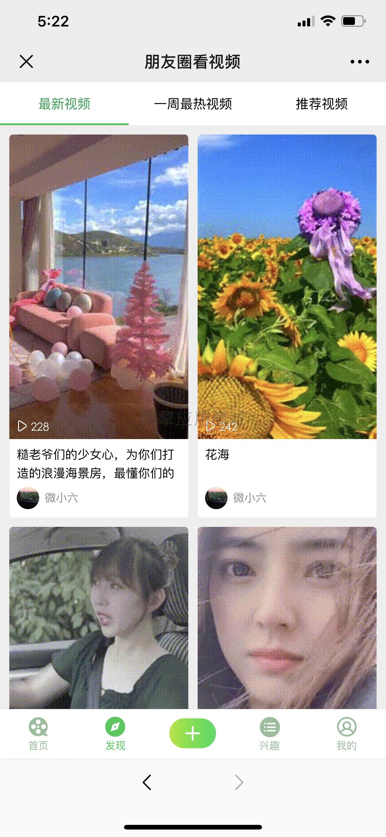 【功能模块】朋友圈看视频 zk_jqvideo 版本号:1.0.15 上传广告图片及二维码图片时初始默认改为满屏裁切插图2