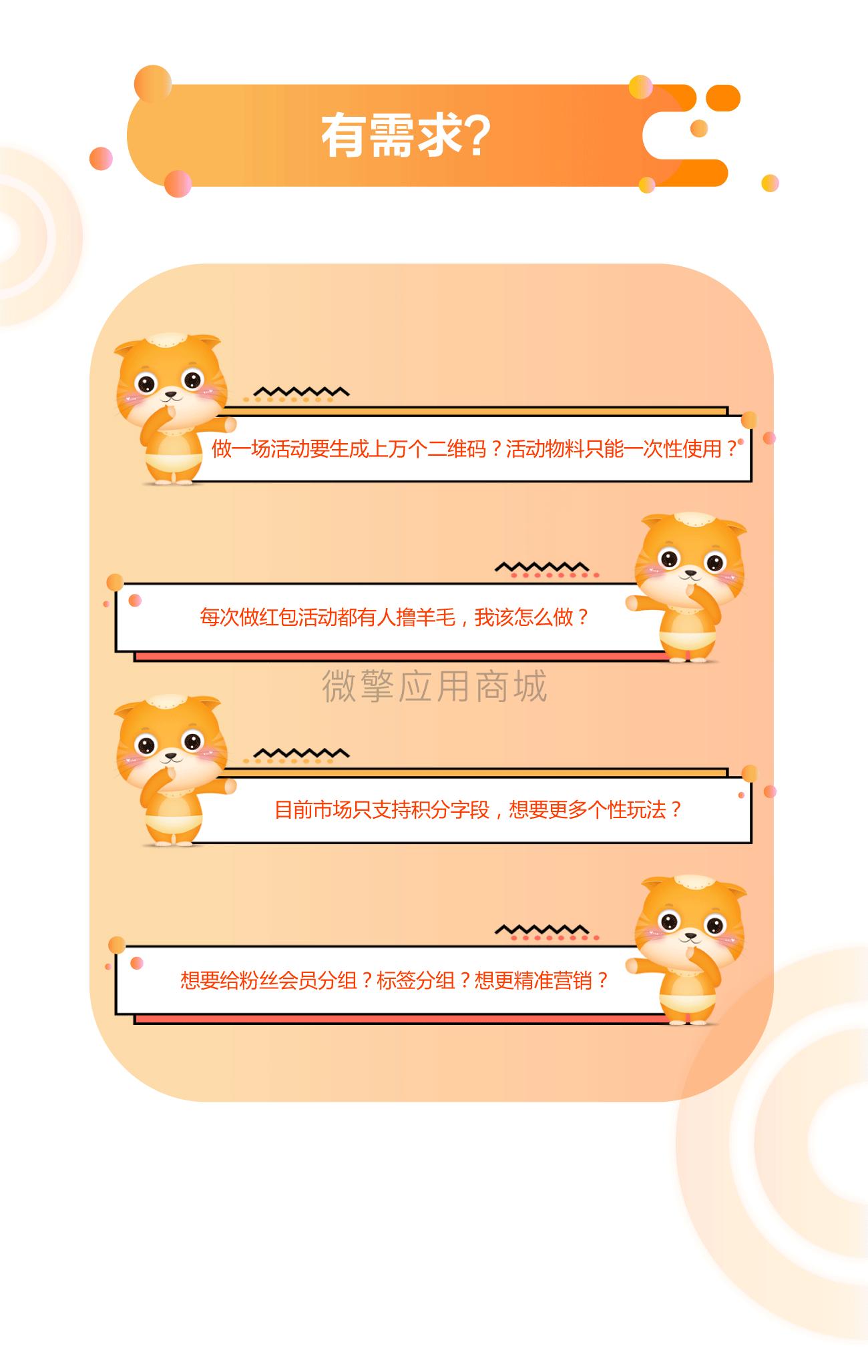 网站瀑布流_05.png