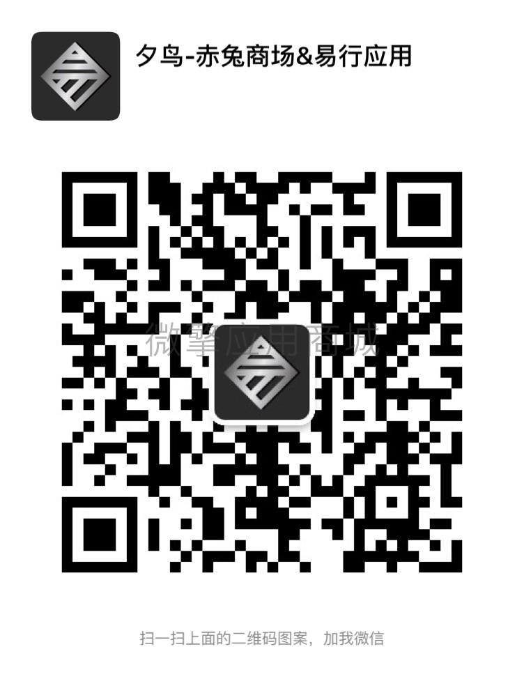 微信图片_20190809095002.jpg