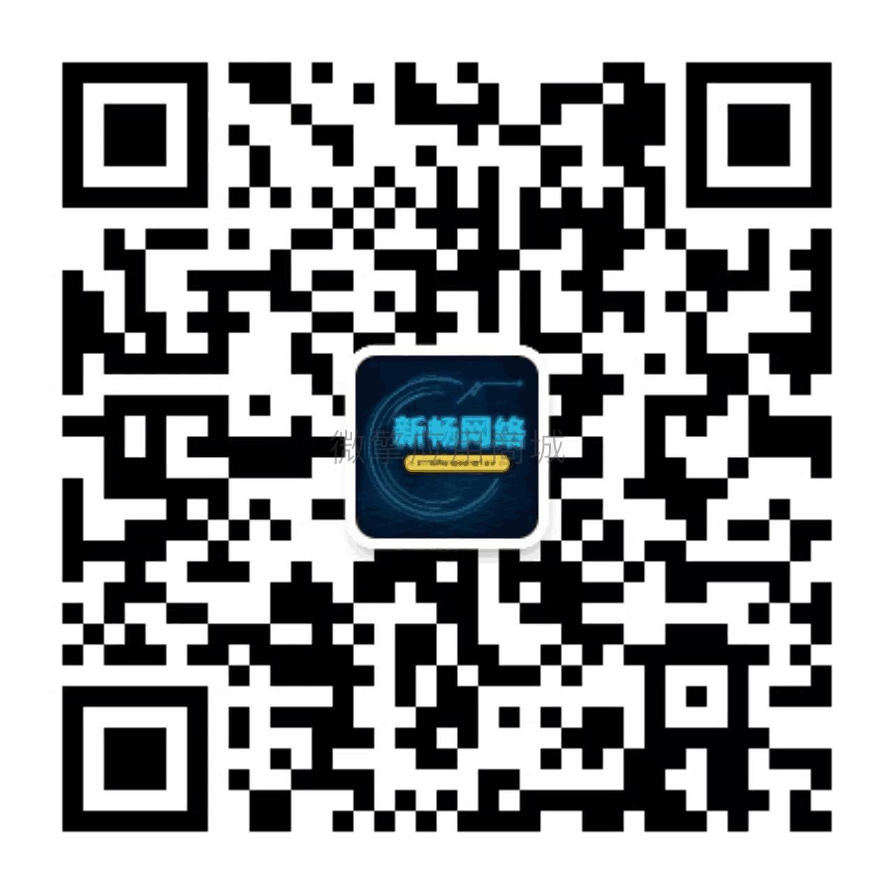 QQ图片20190904101638.png