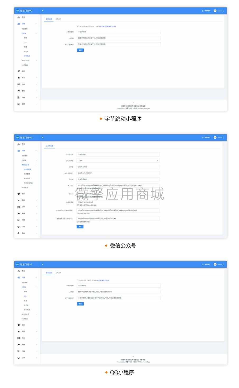 壹佰智慧商城02_02.png