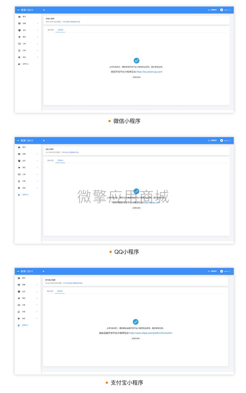 壹佰智慧商城02-1修_02.png