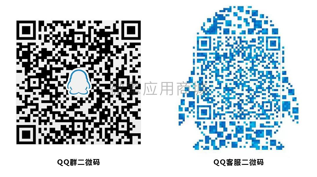 微信图片_20191211162325.jpg