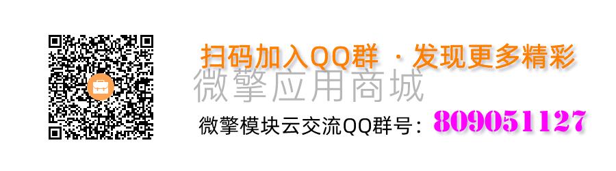 扫码加入QQ群.fw.png