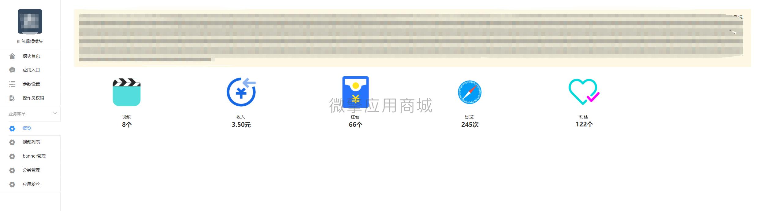 【功能模块】视频宝 touma_redvideo 版本号:1.1.2 – 正式版 紧急修复 · http加载不了图片和视频插图(1)