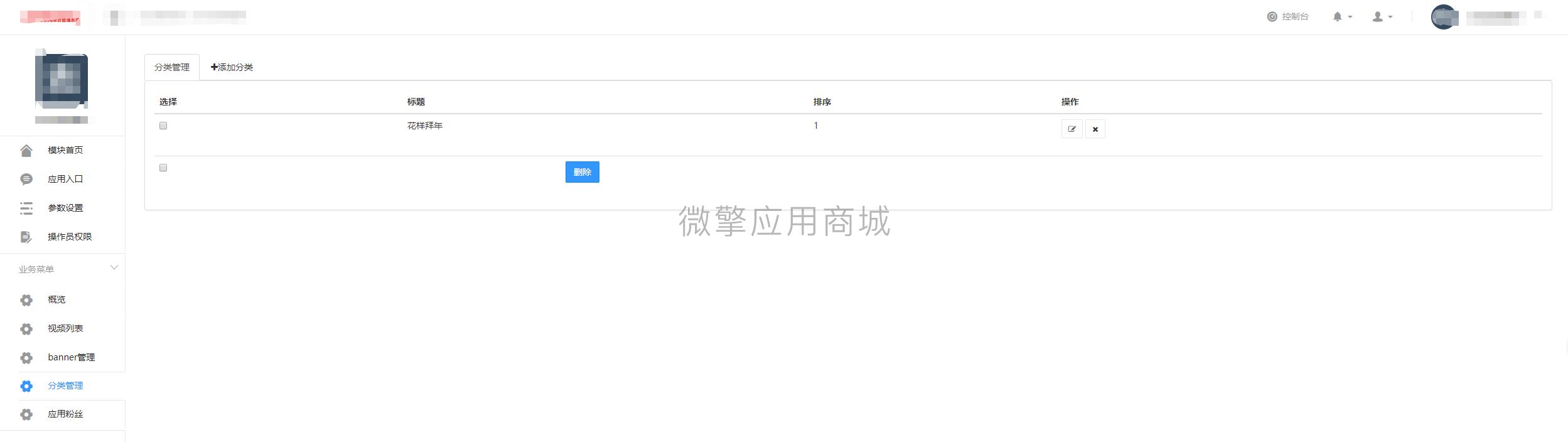 【功能模块】视频宝 touma_redvideo 版本号:1.1.2 – 正式版 紧急修复 · http加载不了图片和视频插图3