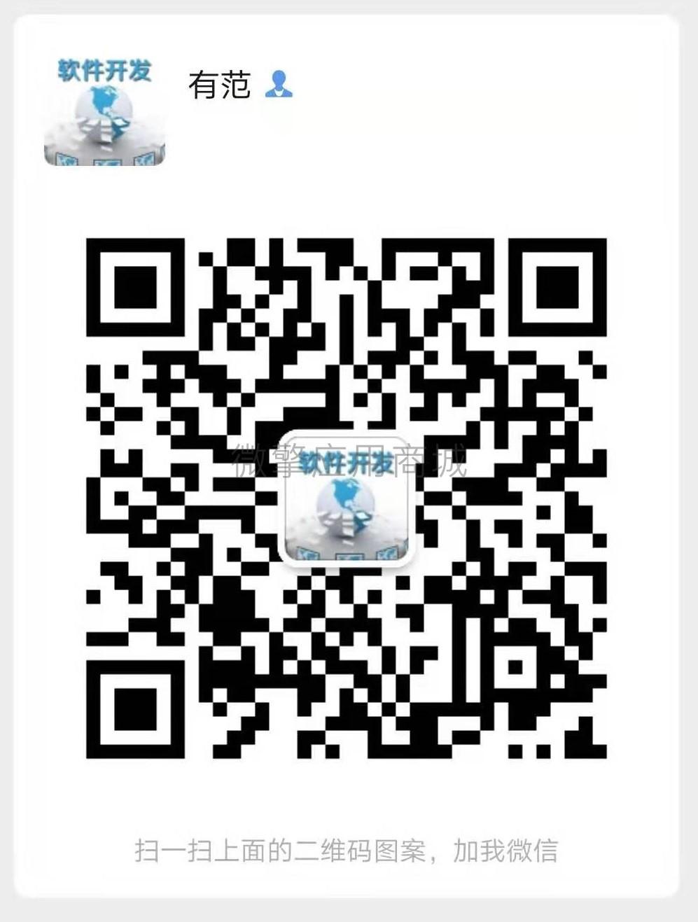 微信图片_20200117104418.jpg