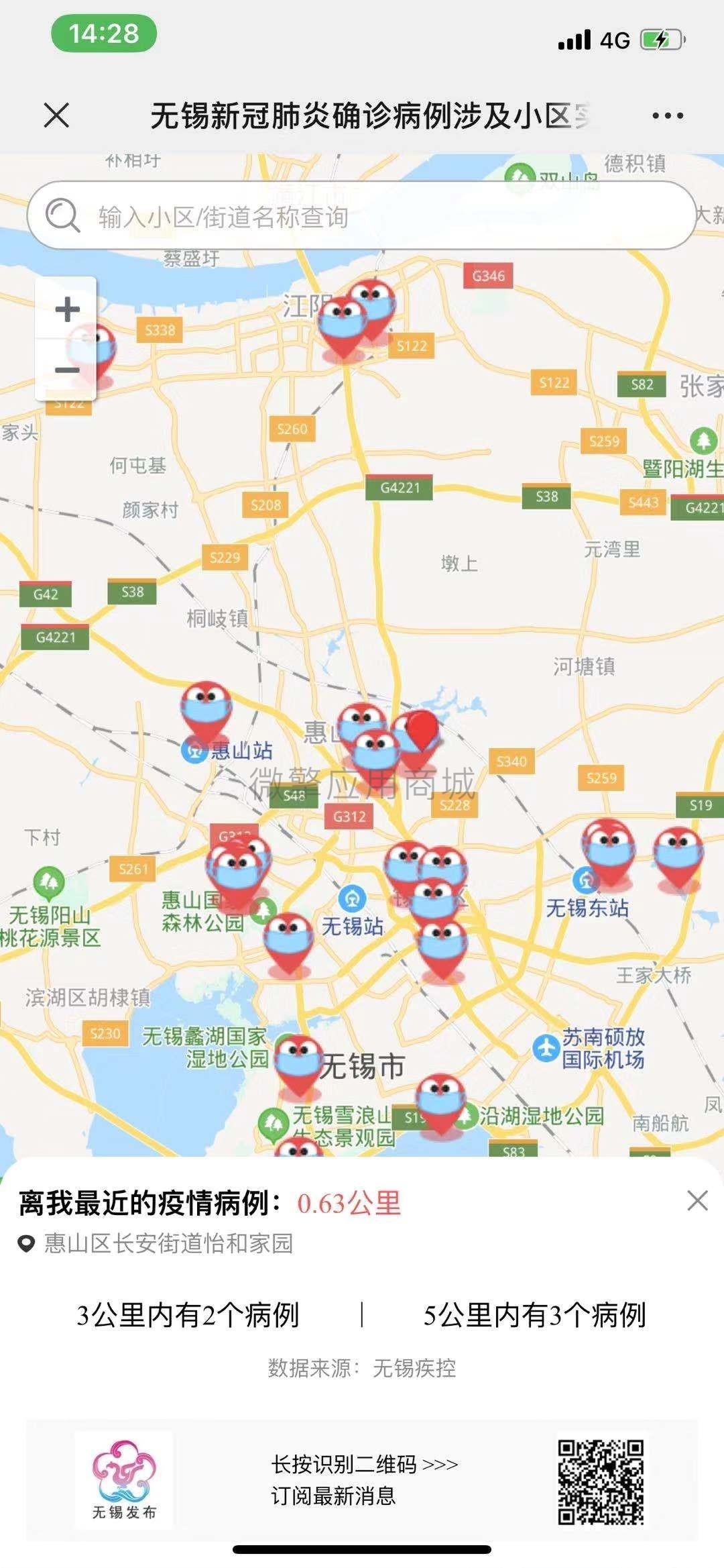"""【功能模块】nCoV疫情地图 loohu_ncov 去掉手机前端 时间的 """"小时.分钟.秒""""插图"""