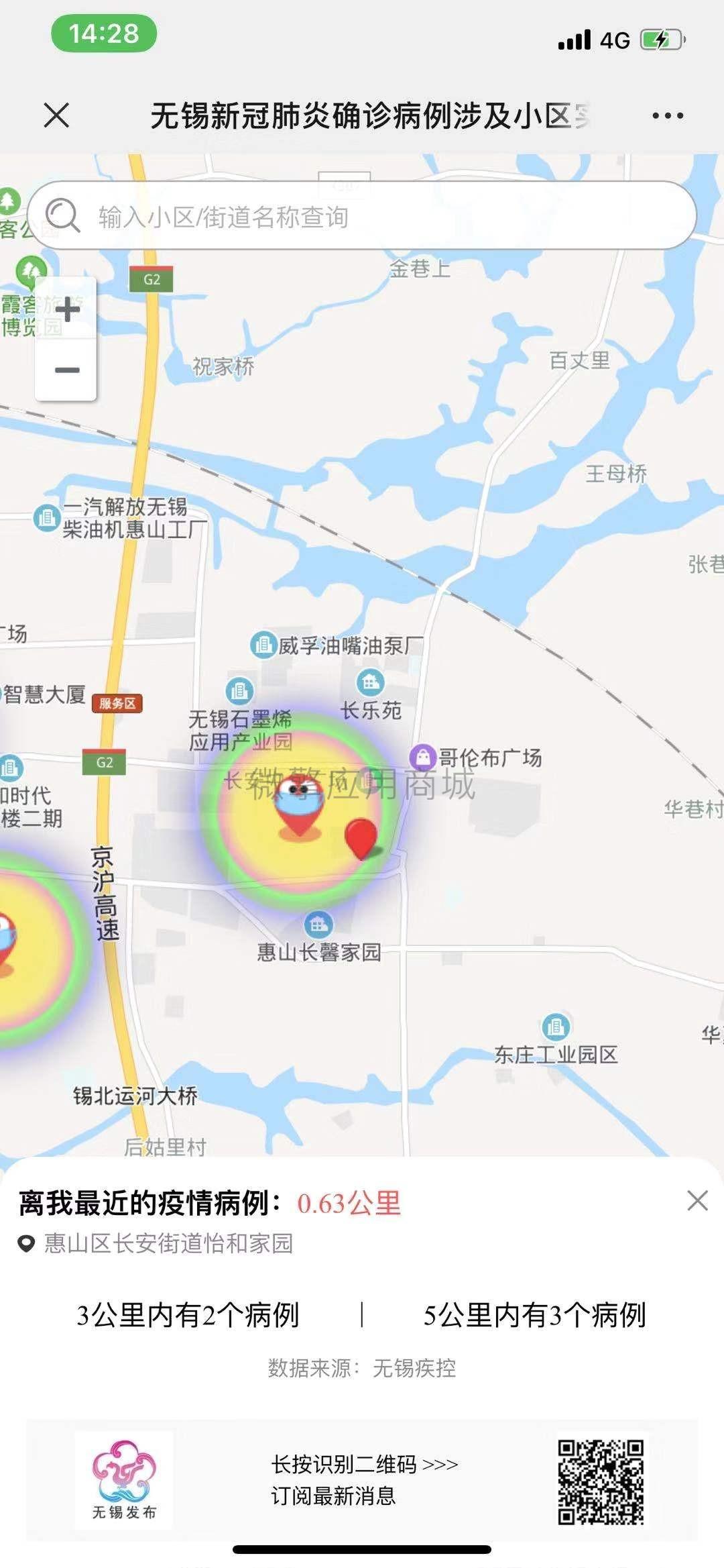 """【功能模块】nCoV疫情地图 loohu_ncov 去掉手机前端 时间的 """"小时.分钟.秒""""插图1"""