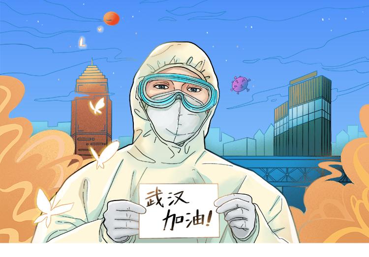 wq模块报平安_1.0.5(肺炎疫情)-渔枫源码分享网