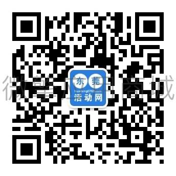 qrcode_for_huodong0769.jpg