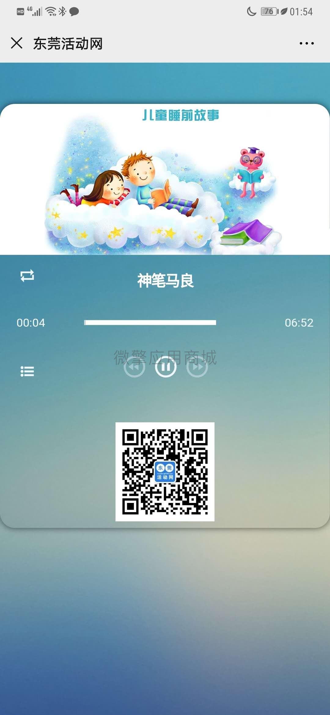 微信图片_20200217015445.jpg