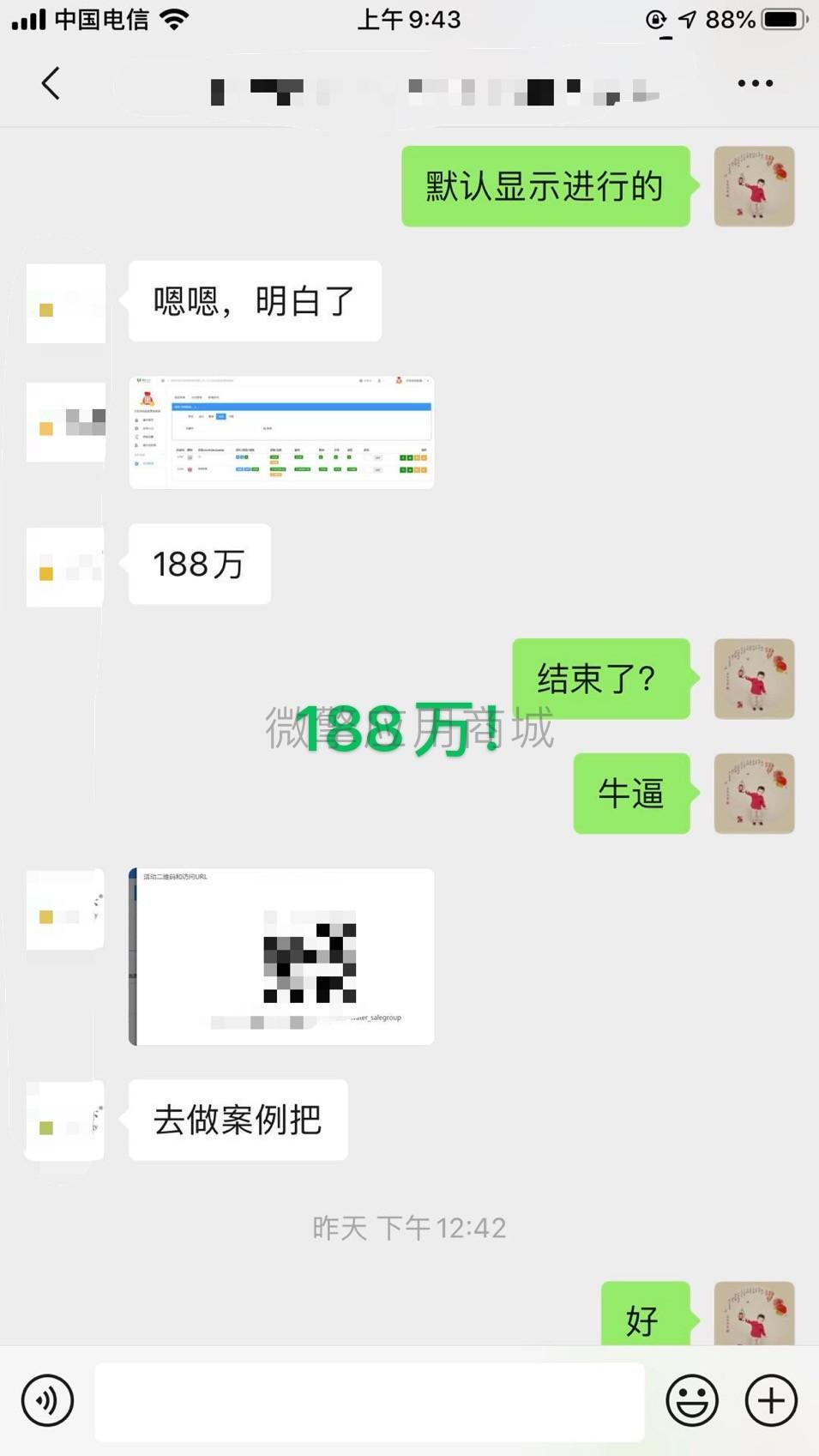 微信图片_20200218100322.jpg