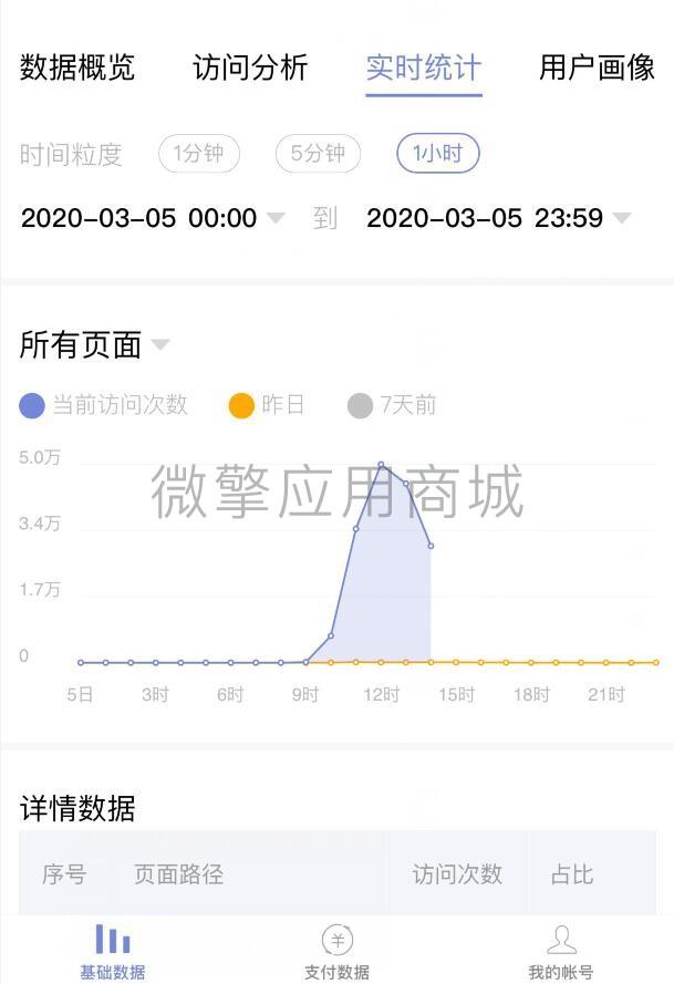 QQ截图20200306140337.jpg