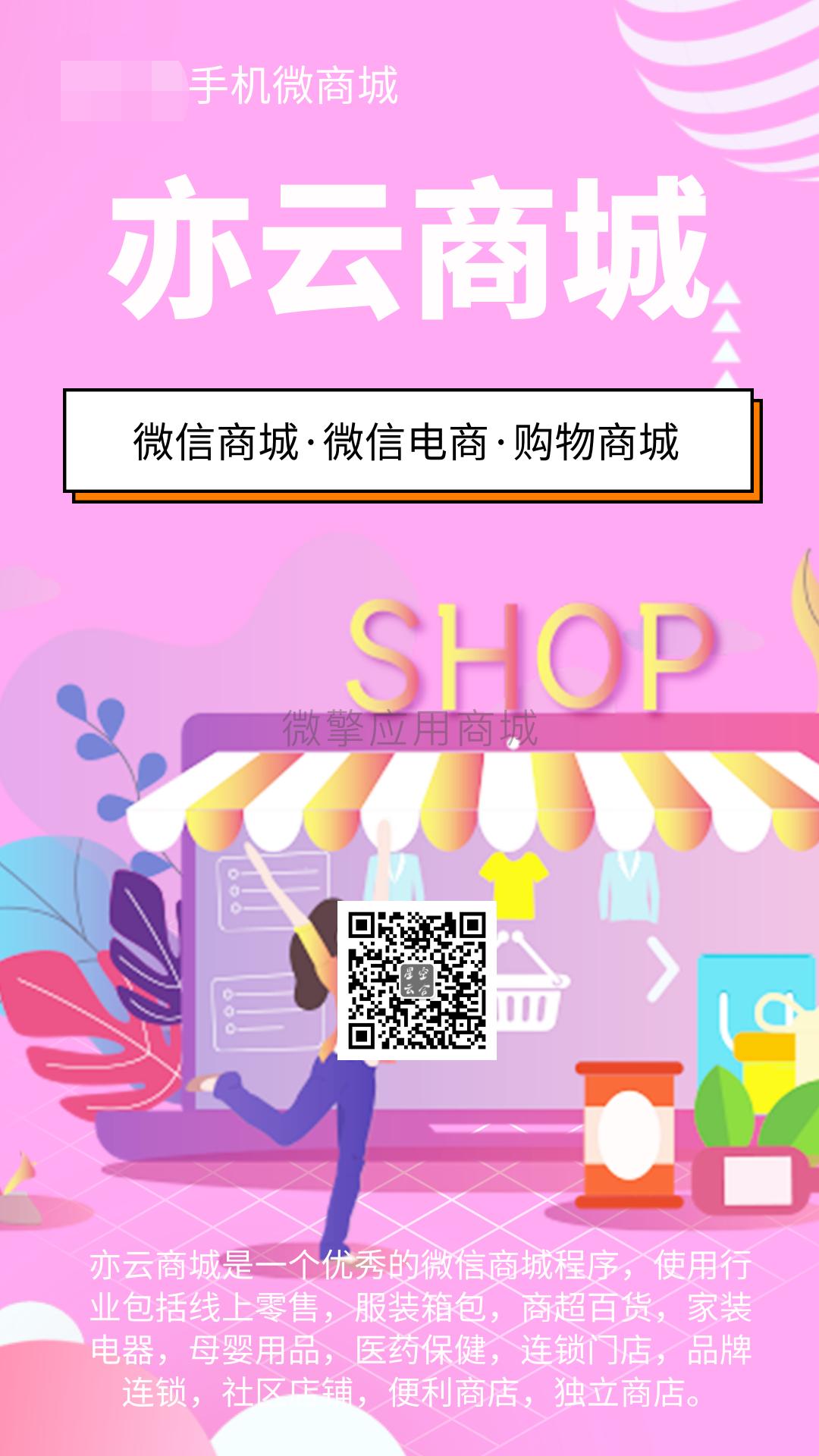 2020年3月22日135047_看图王.png