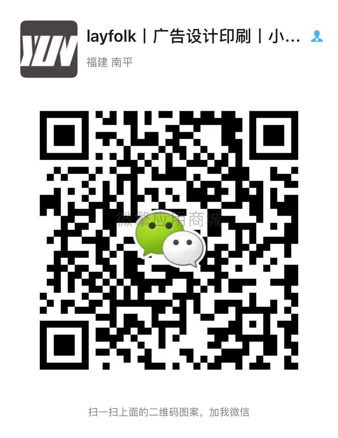 b9ade14e3fcd5670d3f5962c3624808.jpg