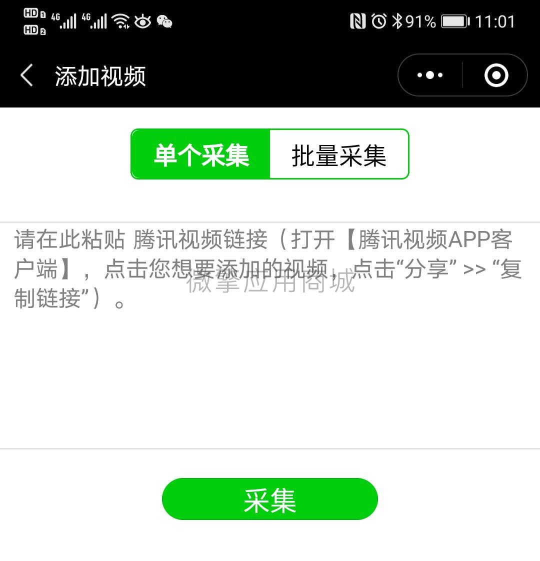 Screenshot_20200403_110112_com.tencent.mm.jpg