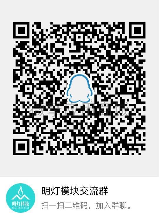 QQ图片20200409181605.jpg