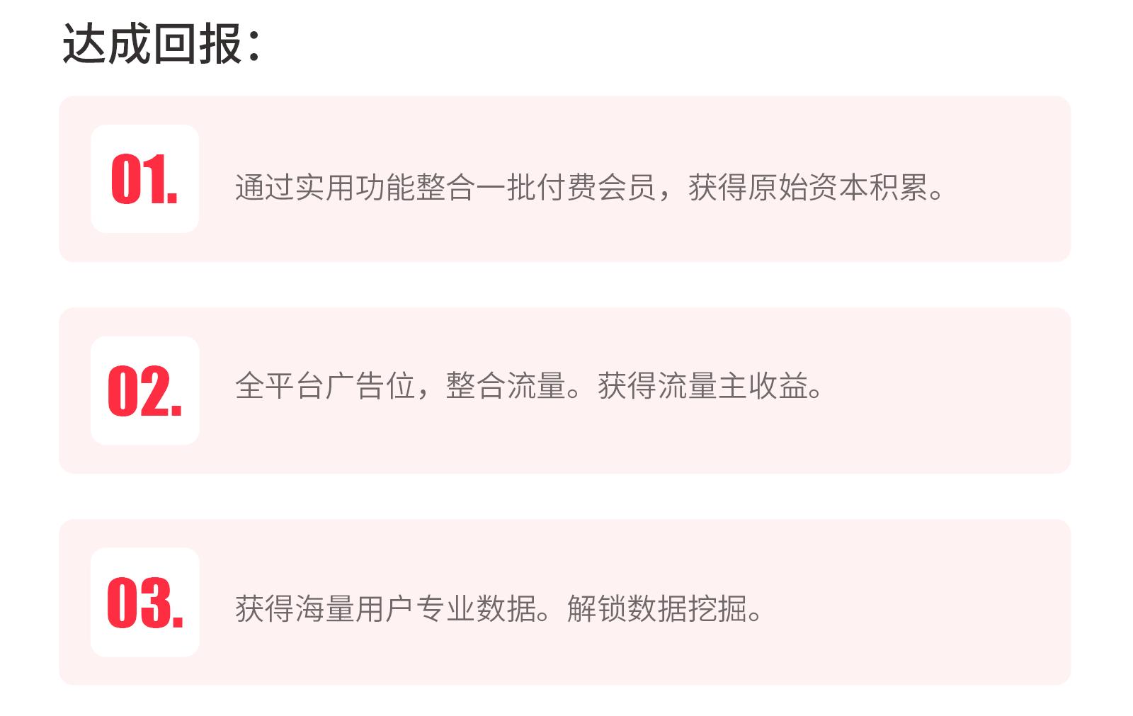详情_14.png