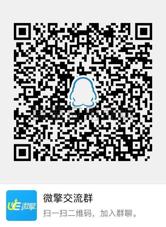 微信图片_20200424154016.jpg