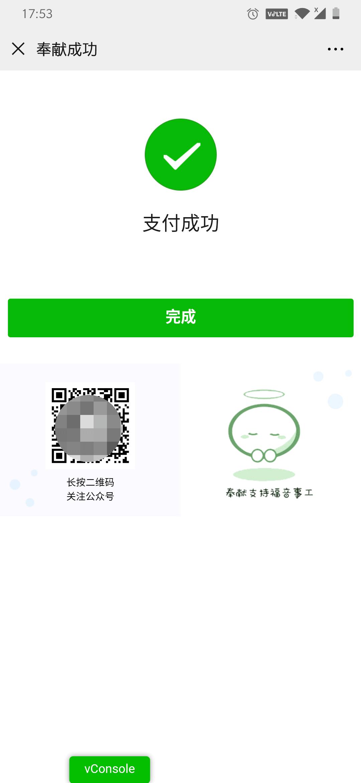 Screenshot_20200427-175344_看图王.png